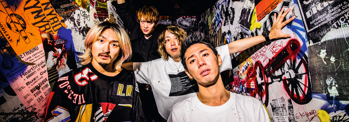 ONE OK ROCK + Special Guests